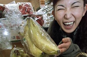 bananas_japan_1014.jpg