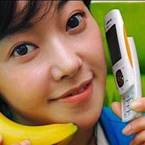 lg_banana.jpg